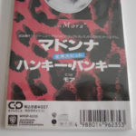 8CD-0003