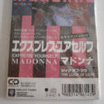 8CD-0006