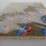 8CD-0010
