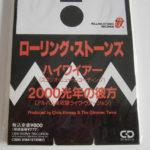 8CD-0011