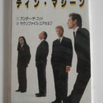 8CD-0012