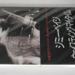 8CD-0014