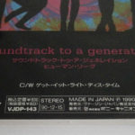 8CD-0015