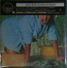 CD-0009