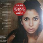 CD-0012