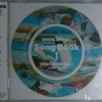 CD-0032