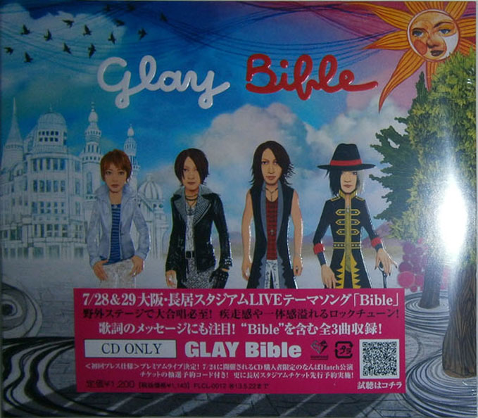 CD-0039