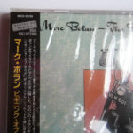 CD-0050