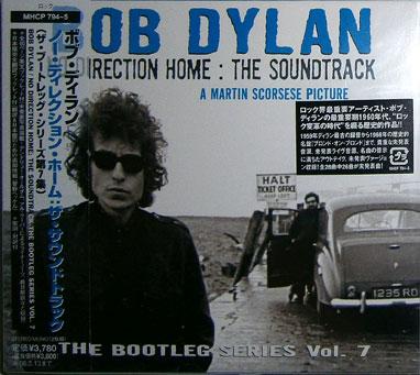 CD-0061