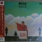 CD-0063