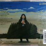 CD-0066