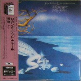 CD-0068