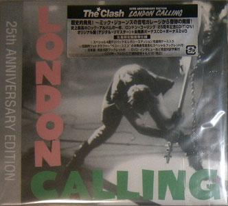 CD-0070