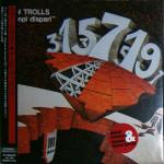 CD-0076