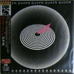 CD-0081