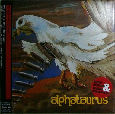 CD-0104