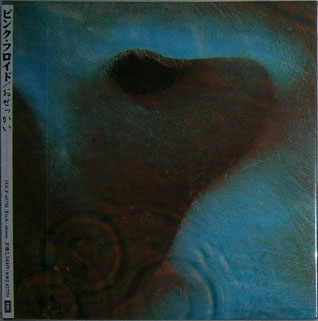 CD-0127