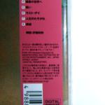 CD-0130