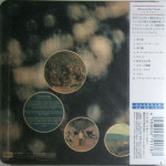 CD-0132