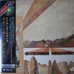 CD-0141