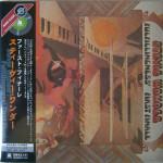 CD-0142