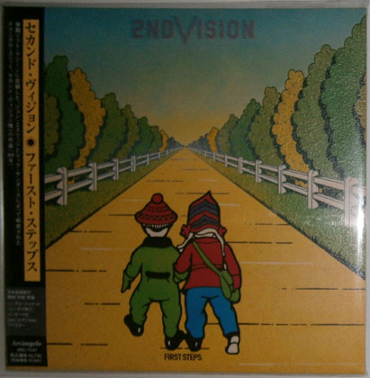 2nd Vision