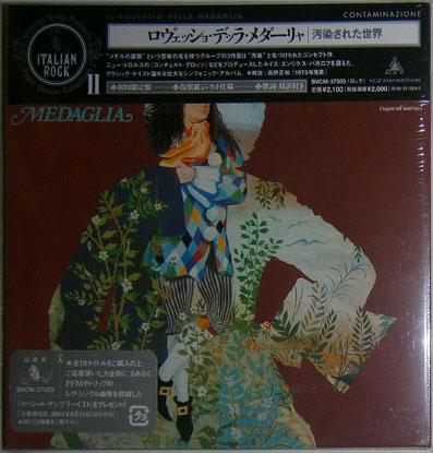 CD-0165