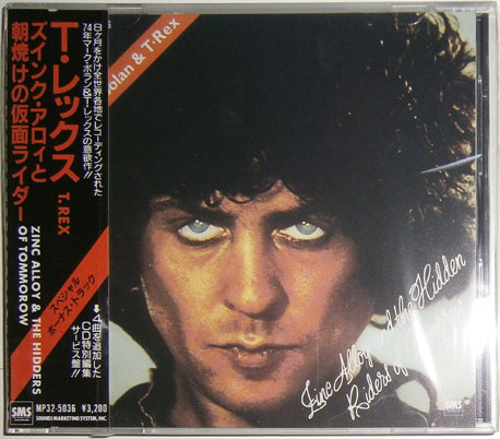 CD-0169