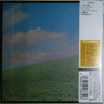 CD-0172