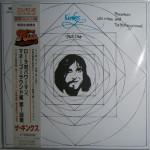 CD-0184