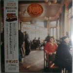 CD-0185