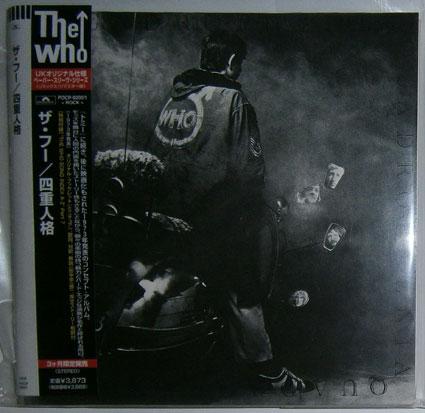 CD-0197