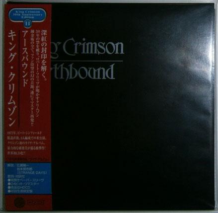 CD-0215