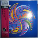 CD-0217