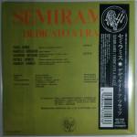 CD-0220