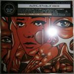 CD-0221