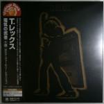 CD-0222