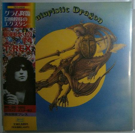 CD-0224