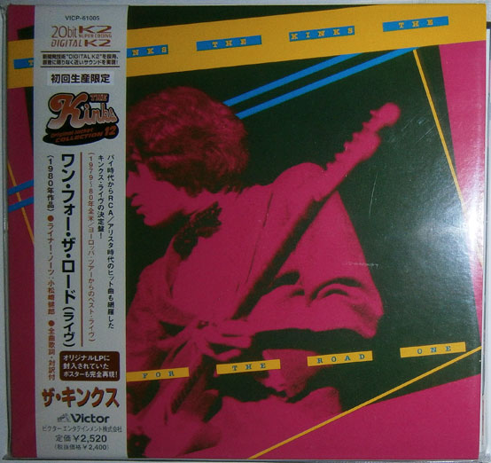 CD-0225