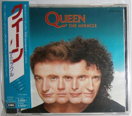 CD-0226