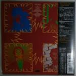 CD-0231