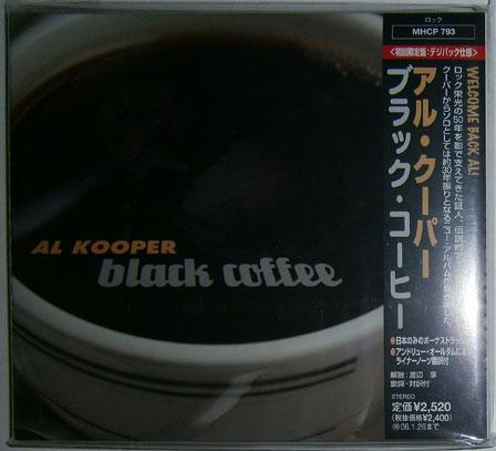 CD-0240