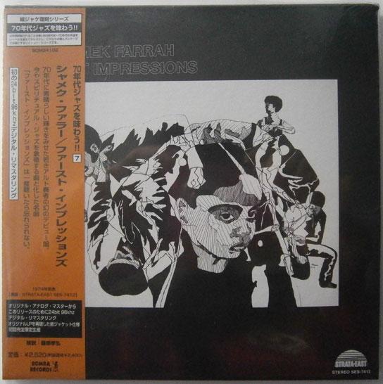 CD-0259