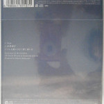 CD-0267