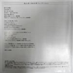 CD-0279