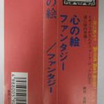 CD-0281