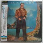 CD-0289