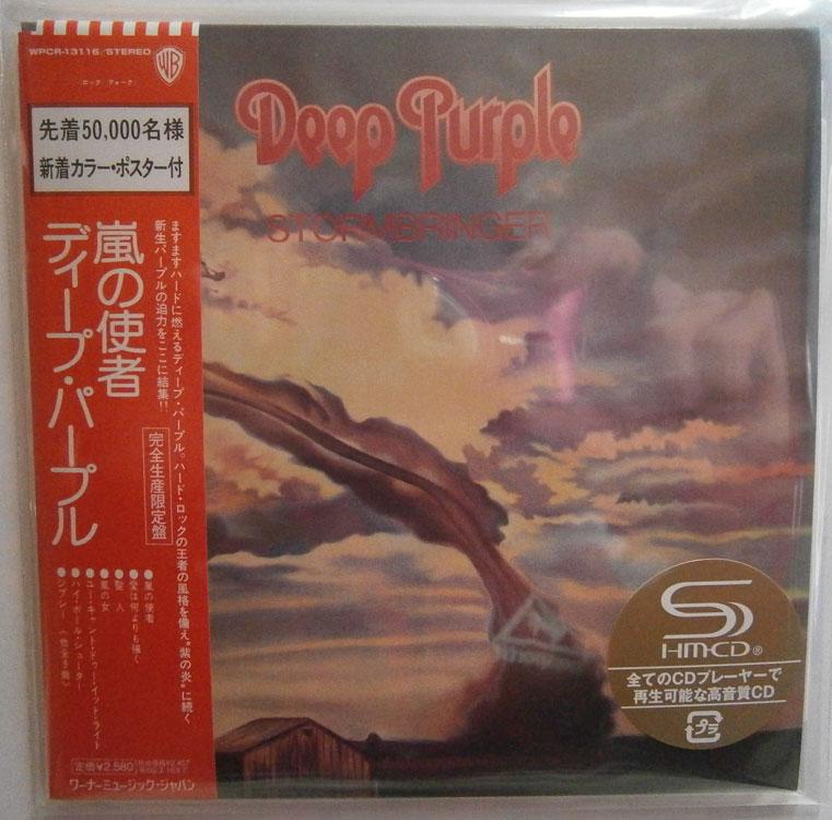 CD-0297