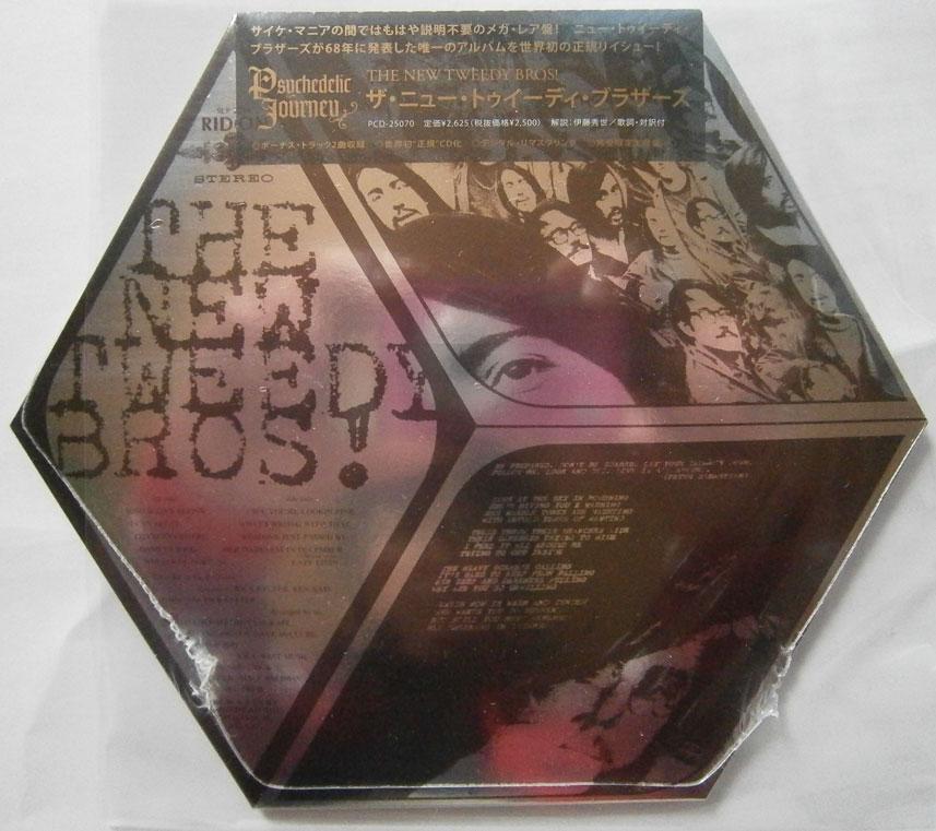CD-0299