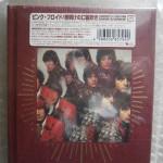 CD-0308